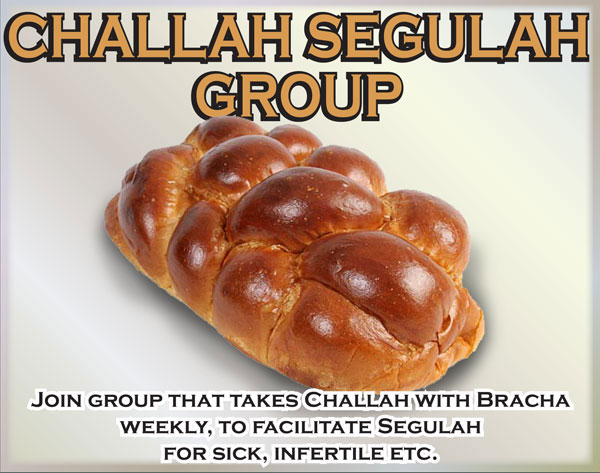challah-segulah-group